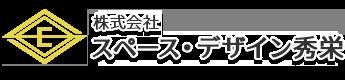 大阪市・吹田市の軽天工事・内装仕上げは(株)スペース・デザイン秀栄
