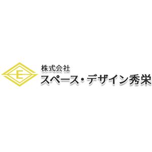 軽鉄・ボード工事 大阪市の店舗